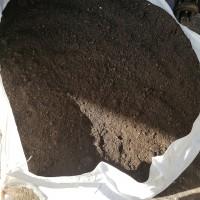 fresh dirt for sale